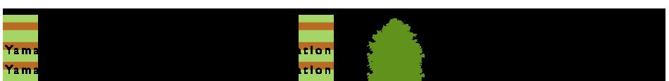 木質バイオマスチップ製造|やまなしウッドチップ協同組合